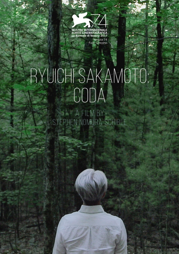 Sakamoto_DP-1