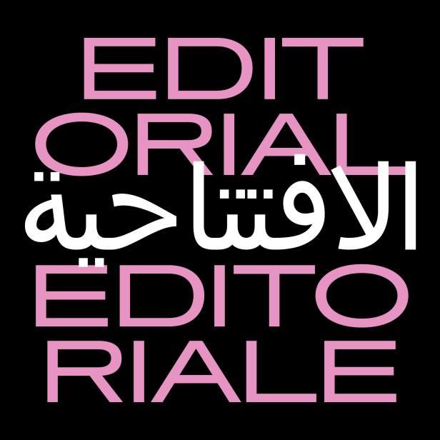 Editoriale-digital–IG-1