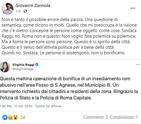 Cronaca Di Politica Romana Campidoglio Noi E Loro Il Virus Della Politica Nella Pandemia A Roma Giornalista Indipendente